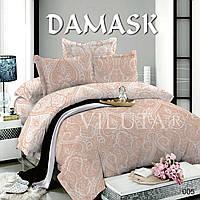 Постельное белье (Полуторный) поплин Дамаск Viluta 005