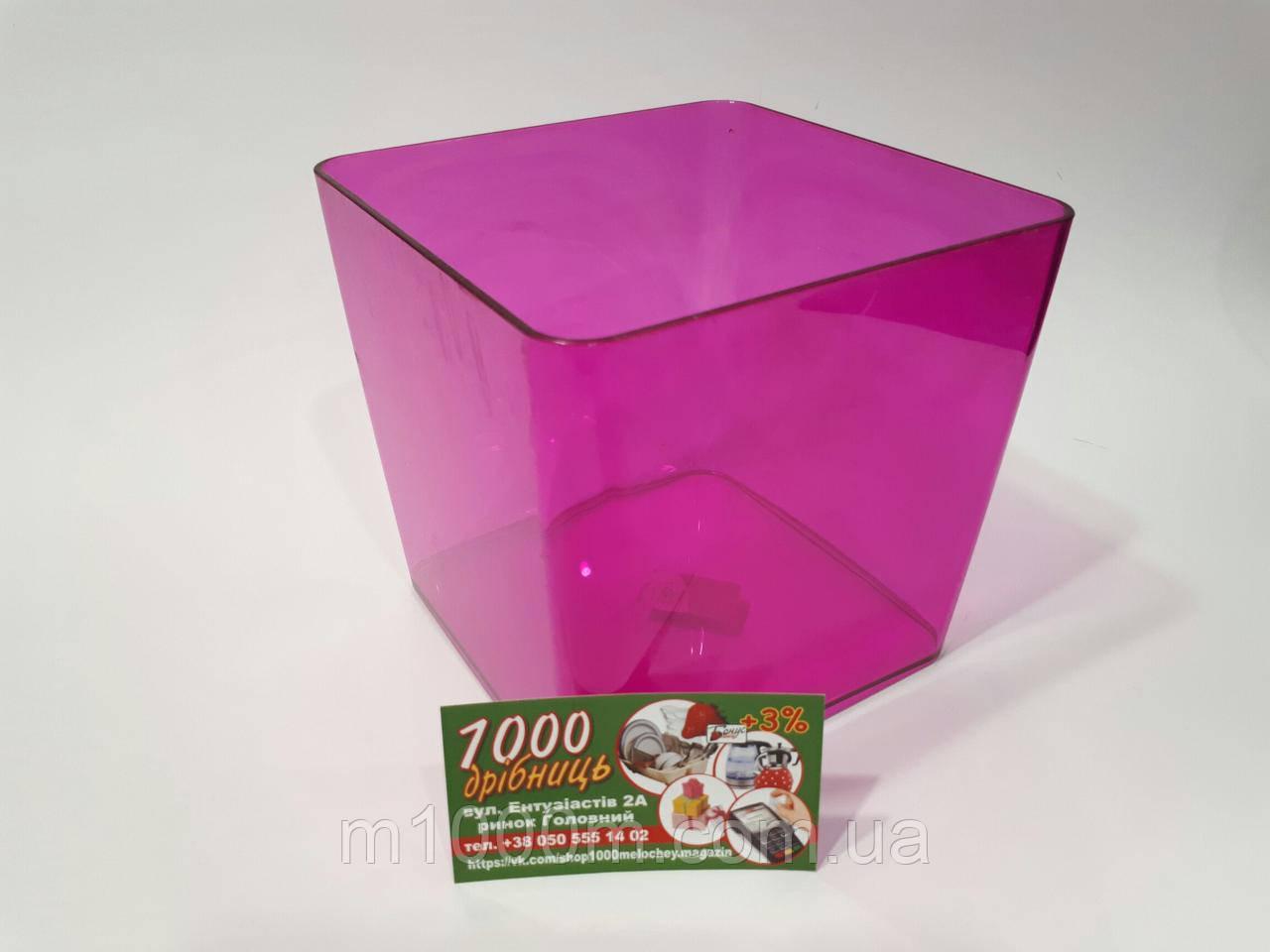 Горшок квадратный прозрачный 10 см