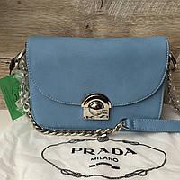 Женская сумка клатч Prada прада Красная Голубая пудровая белая, фото 1