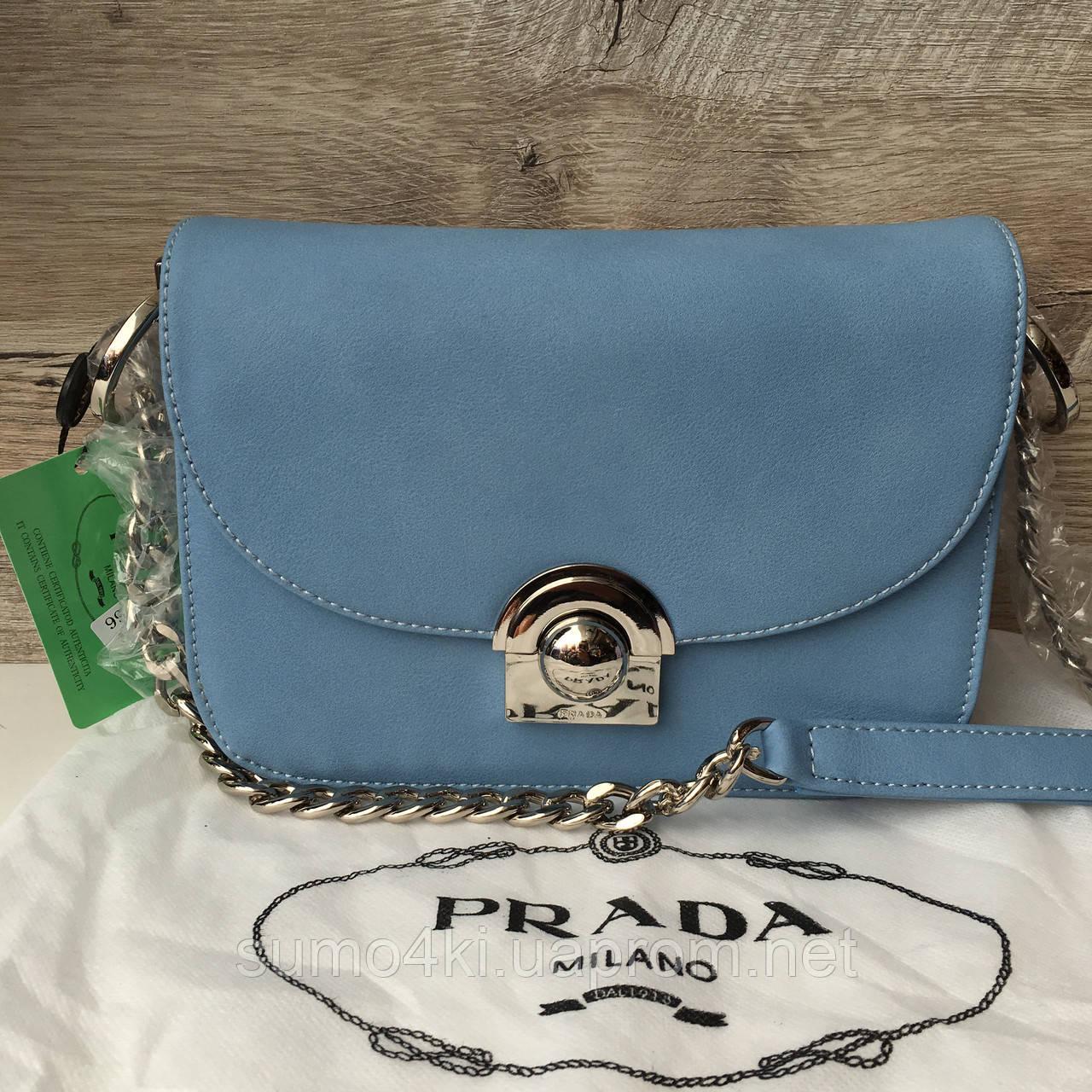 7872b8adb77c Женская сумка клатч Prada прада Красная Голубая пудровая белая -  Интернет-магазин «Галерея Сумок