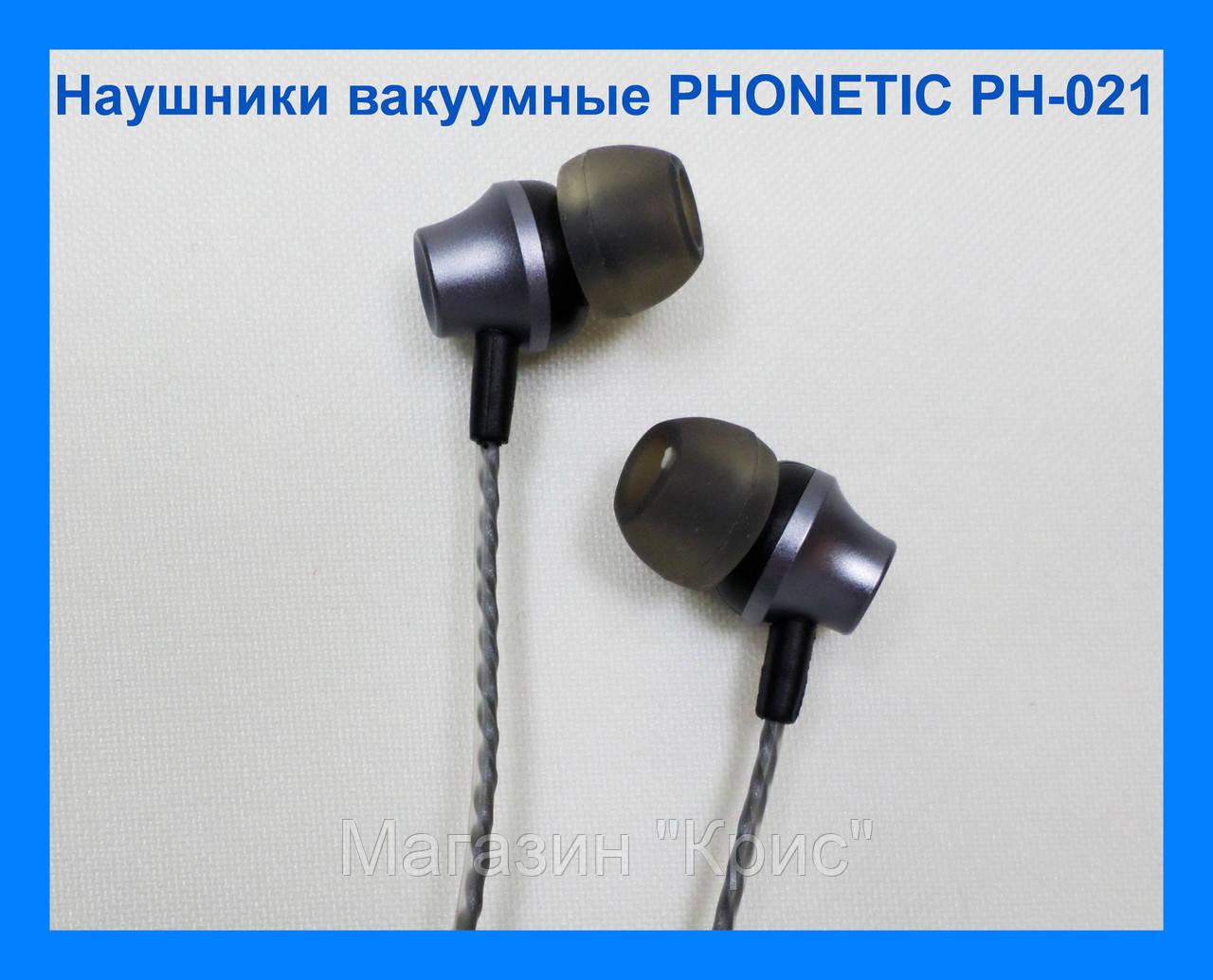 """Наушники вакуумные с микрофоном PHONETIC PH-21 SILVER!Акция - Магазин """"Крис"""" в Одессе"""