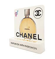 Мини парфюм с феромонами Chanel Chance Parfum (Шанель Шанс Парфюм)  5 мл.