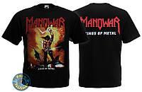 Футболка MANOWAR - Kings Of Metal