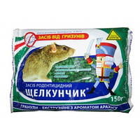 ЩЕЛКУНЧИК  від крис і мишей 150 г (гранули) - АгроМаг