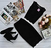 Женский костюм: топ без рукавов + юбка с набивного гипюра черный