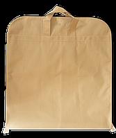 Чехол/кофр для одежды с ручками 60х130 см, бежевый