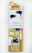 Наушники вакуумные с микрофоном PHONETIC PH-21 SILVER, фото 3