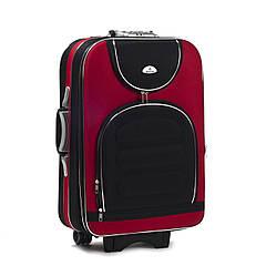 Чемодан Suitcase  48 см/35 л
