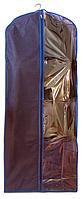 Чехол/кофр для одежды с 60х150 см, синий