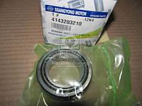 Подшипник ступицы колеса (пр-во SsangYong) 4143203210