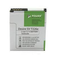 Аккумулятор PowerPlant HTC Desire SV T326e (BA S910) 1650mAh DV00DV6212
