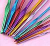 Крючки для вязания 12 шт 2 мм-8 мм