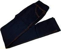 Лосины джинсовые синие бесшовные №4