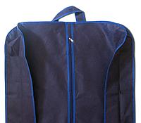 Чехол для объемной верхней одежды с ручками 60х150х15 см, синий