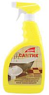 Спрей для кафеля и сантехники САНТИК (750мл)