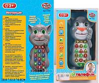 Детская музыкальная развивающая игрушка «Телефон Котик»