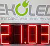 Светодиодные часы (дата, время, температура)