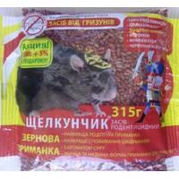 ЩЕЛКУНЧИК  від крис і мишей (315г, зерно червоне) - АгроМаг