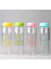 Бутылка для напитков цветная MY BOTTLE + ЧЕХОЛ!Акция, фото 2