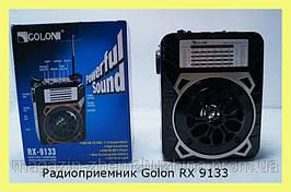 Радиоприемник Golon RX 9133