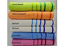 Полотенце махровое банное 70*140 хлопок