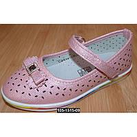 Нарядные, туфли для девочки, 26-31 размер, кожаная стелька, супинатор, праздничные туфельки на выпускной