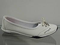 Мокасины женские удобные белые, фото 1