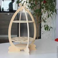 Пасхальная подставка под яйца декоративная