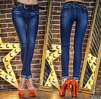 Женские джинсы синие с карманами