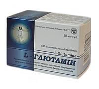 L-глютамин мозговая аминокислота, 50 капсул