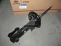 Амортизатор передний левый (пр-во Mobis) 546512M500