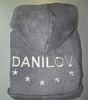Домашний мужской халат «Серебряные звёзды» с вышивкой