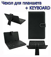Чехол с клавиатурой   KEYBOARD 7 black micro