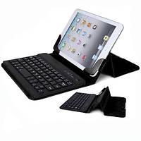 "Чехол клавиатура для планшета с Bluetooth Keyboard 7"""