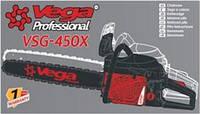 Бензопила VEGA VSG-450X