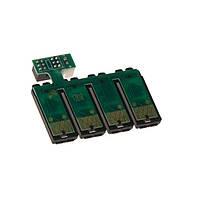 Планка с чипами для СНПЧ Epson Stylus S22, SX125/SX130/SX230/SX235W (CH.0260-1)