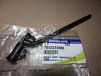 Форсунка омывателя лобового стекла (пр-во SsangYong) 7842334000