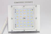 LED прожектор 16Вт для подсветки зданий, баннеров, бигбордов, билбордов, рекламных конструкций