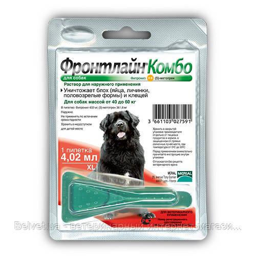 Фронтлайн Комбо, капли на холку для собак массой 40– 60 кг, 1 пипетка