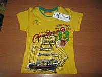 Детская футболочка Кораблик для мальчика 86, 92, 98,104 см  Турция  хлопок