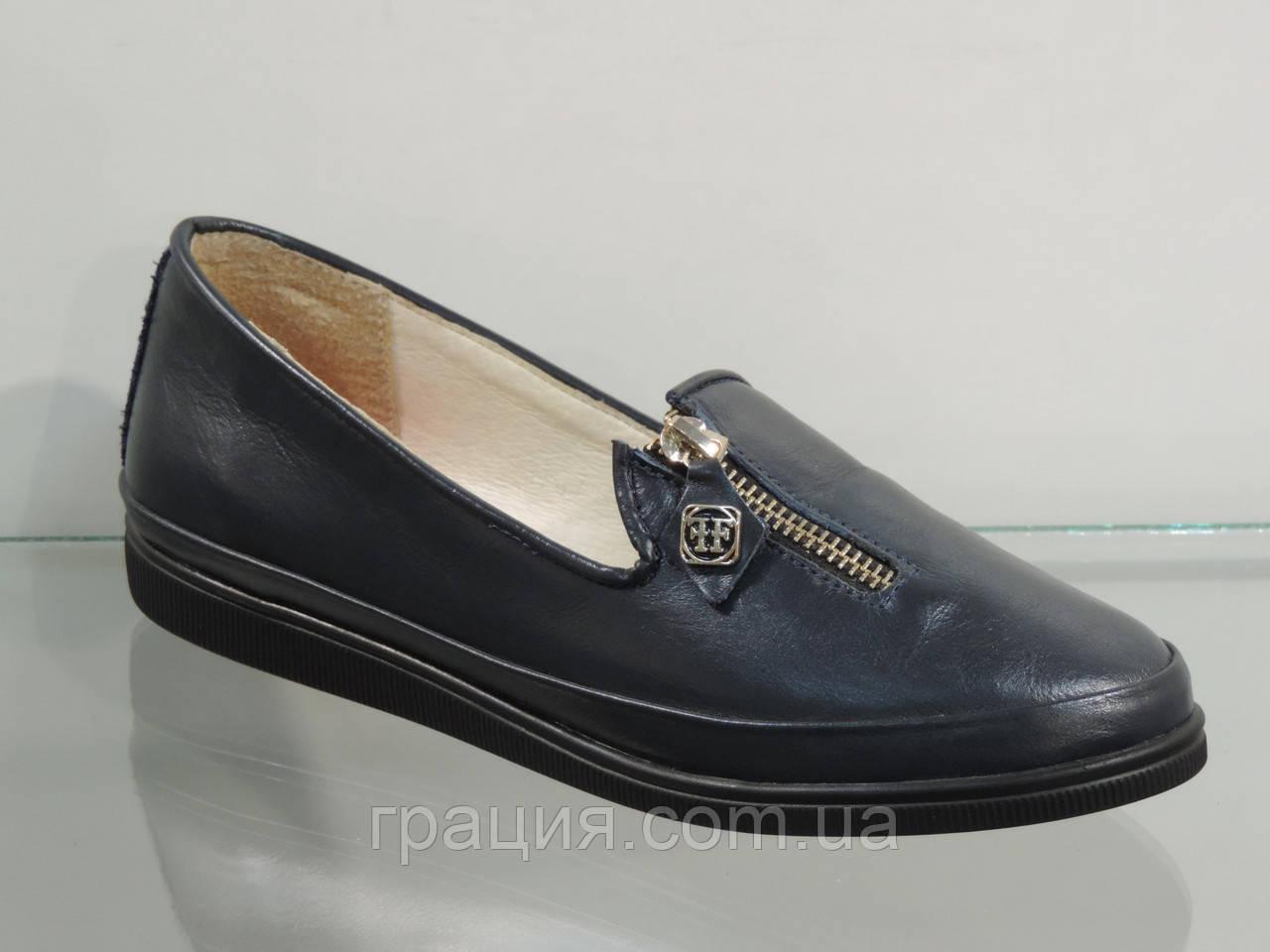 Туфли кожаные удобные синие