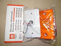 Фонарь габаритный бок. груз. авто, автобусы, прицепы 12В (оранжевый) (светодиод) 4462.3731
