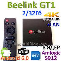 Beelink GT1 Amlogic S912 ТВ бокс 8 ядер 2/32Gb Android 6.0