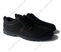 Туфли мужские в стиле Timberland Супер Цена !