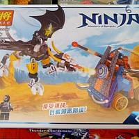 Детский конструктор нинзяго 31013