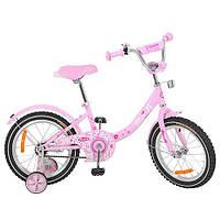Двухколесный велосипед PROFI 18 дюймов G1811 Princess розовый, фото 1
