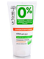 "Крем для рук TM "" Dr.Sante 0%"" 150 ml"