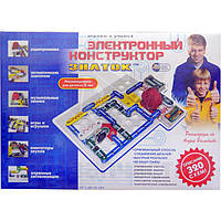 Электронный конструктор ЗНАТОК «320 схем»