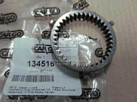 Кольцо редуктора стартера (пр-во CARGO) 134516