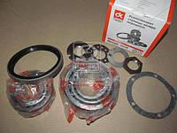 Р/к ступицы колеса переднего КАМАЗ (2подш.DК,+6 наимен.)  5320-3103000-05